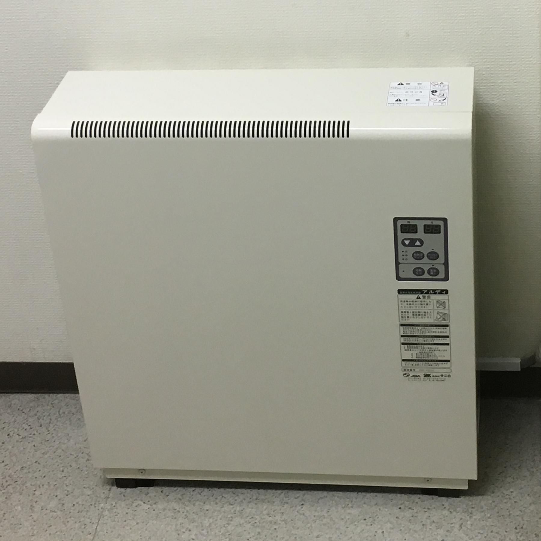 蓄熱式暖房器