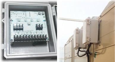 空調制御システム